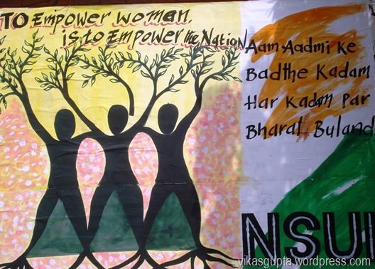 NSUI Political wall poster JNU