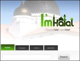ImHalal search engine home page